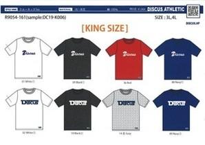 【1900】【DISCUS】ディスカス プリント Tシャツ24枚 10844451