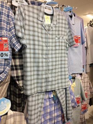 紳士先染めサッカー半袖テーラーパジャマ 30枚セット!!09240131