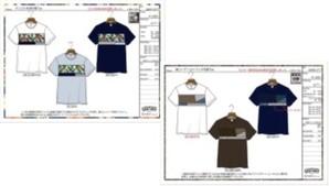 【1900】胸切り替え Tシャツ 2柄込み 10712121