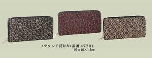 【江戸印伝】 日本製 ラウンドファスナー 長財布 メンズ 漆 レザー