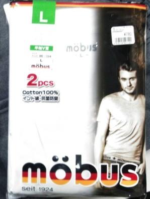 【mobus】】モーブス S/S TシャツV首 2Pパック 30枚セット