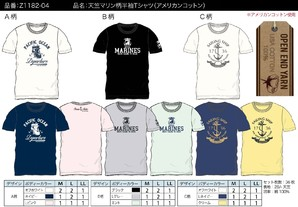 【ZEKY/ゼキー】メンズ 天竺 マリン柄 半袖Tシャツ 3柄展開 36枚セット