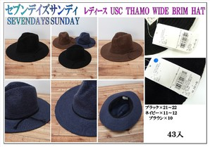 イオンなどにも入ってるお店セブンデイズサンデイSEVENDAYSSUNDAYの帽子特価です。ワイドハット