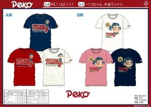 ペコちゃん プリントTシャツ 2柄セット 24枚入り 人気で売れてます!