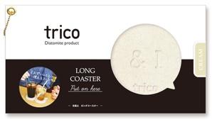 【trico】 CTZ-17 珪藻土 コースターロング 108個セット