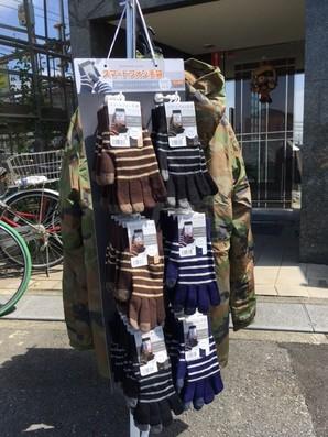 土曜市!ラスト1箱!スマホ対応手袋 3色 24双入り 什器セット一式  なんと手袋1双63円!!