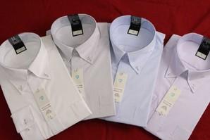 フレックス 高級長袖Yシャツ CYB302 ボタンダウン 20枚