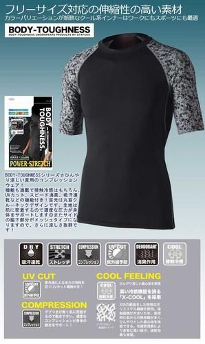JW-628 BODY TOUGHNESS 半袖クールネックシャツ