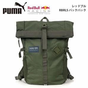 【PUMA/プーマ】Redbull RBRLS コラボ リュックサック バッグ 5個だけ!!