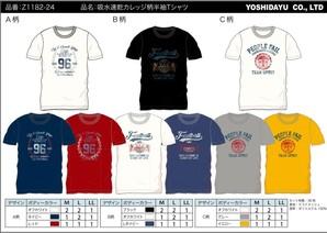 吸水速乾カレッジ柄 半袖Tシャツ 3柄 36枚入り Z1182-24