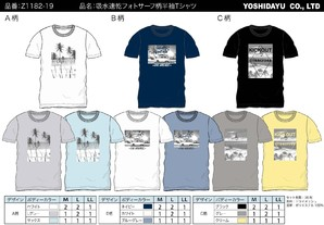 メンズ 吸水速乾フォトサーフ柄 半袖Tシャツ (ドライメッシュ) 3柄展開 36枚セット 品番: Z1182-26