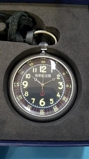 在庫処分特価!海軍航空隊 クオーツ メンズ アンティーク調 懐中時計 1個のみ
