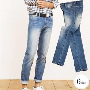 【G-stage】ジーステージ FIVEポケットパンツ