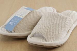 スリッパ シンプル 外縫い 30足セット