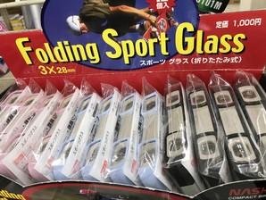 双眼鏡 【ナシカ】折りたたみ式オペラグラス 36個