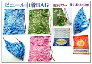 海に!プールに!!ビニール巾着BAG 450個入り パターン5種類