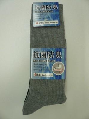 抗菌防臭加工 メンズカジュアルソックス4足 カラーアソート