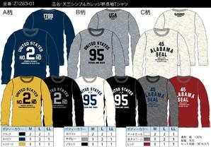 【ZEKY/ゼキー】メンズ 天竺 シンプルカレッジ柄 長袖Tシャツ 3柄展開 36枚セット 品番: Z1283-01