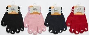 子供あったかシリーズ!KIDSのびのび手袋/数字 KG227017