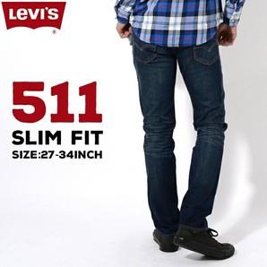 Levi's メンズデニム 00511-1400 一本から購入可能です!