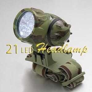 少量入荷!LED21灯ヘッドライト 迷彩柄 100個入り