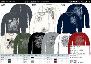 ZEKY メンズ 長袖 和柄Tシャツ  Z1291-54