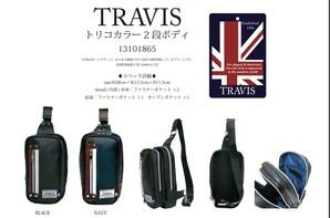 【TRAVIS】トラヴィス トリコ2段ボディバッグ 10個