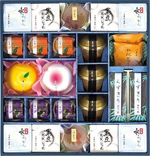 44 京菓匠善廣 和菓の極み ㊹ 定価5000円
