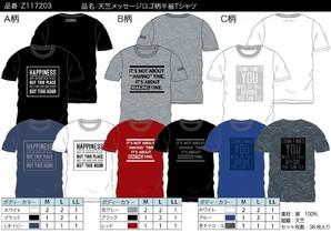 【ZEKY/ゼキー】メンズ 天竺 メッセージロゴ柄 半袖Tシャツ 3柄展開 36枚セット 品番:Z117203