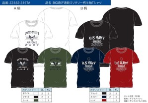 ビッグサイズ!【ZEKY/ゼキー】メンズ 吸汗速乾 ミリタリー柄 半袖Tシャツ 2柄展開 20枚セット 品番:Z3182-315TA