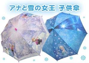 アナと雪の女王 2カラー・2サイズ込み込み  子供傘 1セット 36本入り!!上代2000円