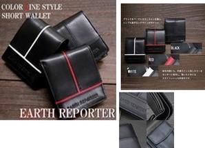 2019特価!【EARTH REPORTER】牛革 2ッ折財布 25個セット