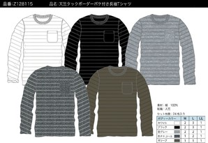 【ZEKY/ゼキー】メンズ 天竺 タックボーダーポケ付き 長袖Tシャツ 5色展開 レギュラーサイズ&ビッグサイズ!