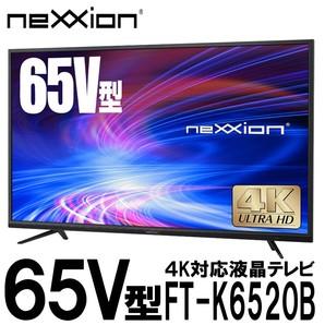 【nexxion】65V型 4K対応 液晶テレビ 品番:FT-K6520B