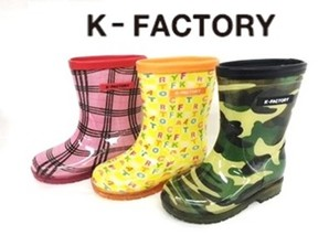 【K-FACTORY】キッズ 光るレインシューズ 子供用長靴 3柄展開 20足セット!