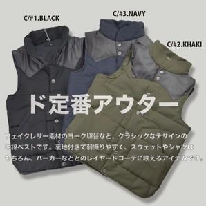 SALE!!【CPS】メンズ 合皮切替 中綿ベスト 3色展開 22枚セット 品番:187-9200