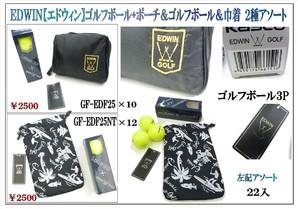 EDWIN【エドウィン】GOLFゴルフボール+ポーチ&ゴルフボール&巾着セット