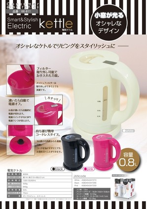 Electric kettle 電気ケトル 12入り