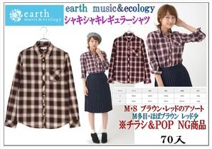 アースミュージック&エコロジー シャキシャキレギュラーシャツ レディース