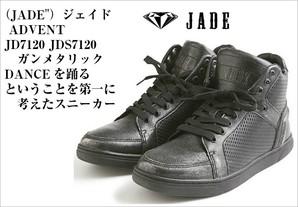 JADE(ジェイド) ADVENT JDS7120 レディース ネット柄ハイカットスニーカー 定価13000円が1000円切り!