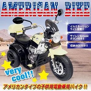 電動 乗用 バイク 014 黒 CBK-014-BK