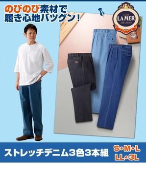 CLUBLAMER メンズ デニムパンツ 3年ぶりの激安サービス!