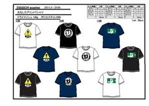 ドライ3柄込み おもしろプリントTシャツ 36枚 3色 10993241