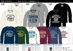 【ZEKY/ゼキー】メンズ 天竺 カレッジ柄 長袖Tシャツ 3柄展開 36枚セット 品番: Z128104