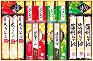 讃岐・信州 麺づくしギフト  0509