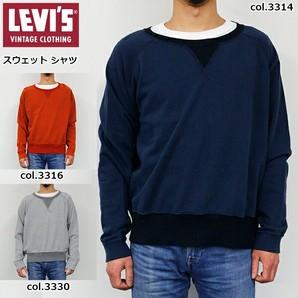 超レア物!イタリア製 Levi's メンズ ヴィンテージ デッドストック 復刻版 LEVIS 90800 50'S スウェット Tシャツ