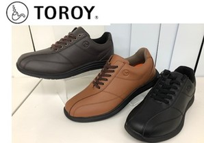 【TOROY/トロイ】メンズ  軽量・防水 ウォーキングシューズ 3色展開 10足セット!