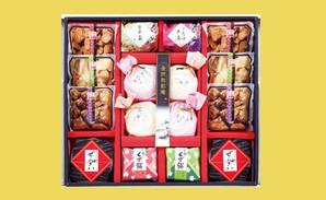 SALE!和菓子詰め合わせ 金沢和彩庵 1ケース8箱入り 品番:KW-3 定価3000円 賞味期限:2018年4月1日