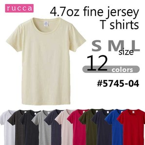 RUCCA ファインジャージー Tシャツ 無地Tシャツ・レディース・ガールズ  Mのみ 1セット 25枚入り!!