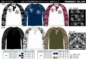 ZEKY 和柄 天竺長袖Tシャツ 刺繍 Z1273-34
